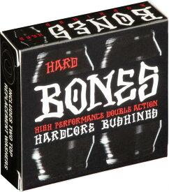 【BONES HARDCORE BUSHINGS】HARD BLACK(トラック2台分)【96A】ハードコアブッシュ ハード ブラック スケートボード スケボー sk8 skateboard