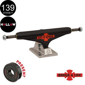 【INDEPENDENT インディペンデント】139 HOLLOW BAKER 4 LIFE FLAT BLACK/SILVER STANDARD TRUCKS(Stage11)トラック フラットブラック/シルバー ベイカー スケートボード スケボー sk8 skateboard2個セット【1907】