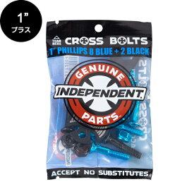 "【INDEPENDENT インディペンデント】GENUINE PARTS 1"" PHILLIPS BLUE/BLACK W/TOOL HARDWARE PK/8 BLACKプラスビス ブラック 1""(1インチ) ツール付 スケートボード スケボー sk8 skateboard"