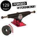 【INDEPENDENT インディペンデント】129 FORGED TITANIUM FLAT BLACK ANO RED TRUCKS(Stage11)トラッ...