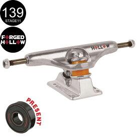 【INDEPENDENT インディペンデント】139 FORGED HOLLOW SILVER TRUCKS(Stage11)トラック シルバー フォージド ホロー スケートボード スケボー sk8 skateboard2個セット