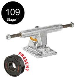 【INDEPENDENT インディペンデント】109 TRUCKS T-HANGER SILVER(Stage11)トラック スケートボード スケボー sk8 skateboard2個セット