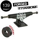 【INDEPENDENT インディペンデント】139 FORGED TITANIUM BLACK TRUCK CO STANDARD TRUCKS(Stage1...