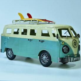 ブリキのおもちゃ 置物 アメリカン雑貨 ヴィンテージ オブジェ インテリア小物 レトロ ワーゲンバス スカイブルー ミニカー レトロインテリア