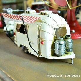 ブリキのおもちゃ 置物 アメリカン雑貨 ヴィンテージ オブジェ インテリア小物 レトロ アンティーク ブリキカー トレーラー コレクション キャンピングカー