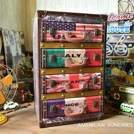 アメリカン家具 チェスト インテリア レトロ ヴィンテージ風 ガレージ アクセント家具 引き出し 収納 フルスライドレール付