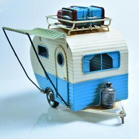 【半額対象商品】ブリキのおもちゃ 置物 アメリカン雑貨 ヴィンテージ オブジェ インテリア小物 レトロ アンティーク ブリキカー トレーラー コレクション キャンピングカー