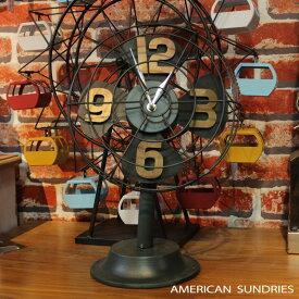 時計 置時計 アメリカン雑貨 雑貨 アメリカ雑貨 アンティーク レトロ オブジェ ビンテージ ガレージ 扇風機風