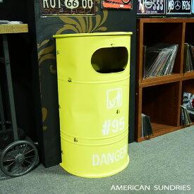 アメリカン雑貨 アメリカ雑貨 雑貨 ビンテージ風 オイル缶 ブリキ缶 収納 ゴミ箱 ダストボックス イエロー トラッシュボックス インテリア