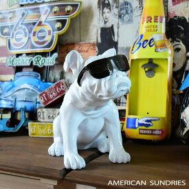 アメリカン雑貨 アメリカ雑貨 雑貨 ブルドック 動物 インテリア モダン 置物 オブジェ ホワイト 可愛い プレゼント おしゃれ
