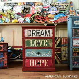 アメリカン家具 家具 チェスト 4段 インテリア 木製 レトロ ヴィンテージ風 ガレージ アンティーク調 アクセント家具 引き出し 収納