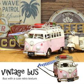 ブリキのおもちゃ 置物 アメリカン雑貨 ヴィンテージ オブジェ インテリア小物 レトロ ワーゲンバス ピンク ミニカー レトロインテリア