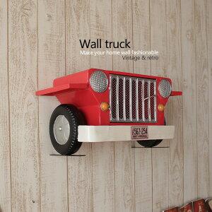 アメリカン雑貨 壁掛け カーシェルフ ジープ トラック レッド クラシックカー ディスプレー オブジェ ウォールシェルフ ガレージ ミリタリー