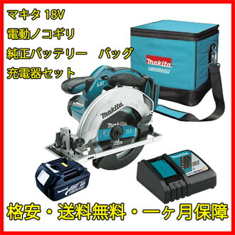 power tools names. set bonus battery cover warranty with 200 yen off makita circular saw popular charging tool power tools p25apr15 names