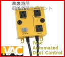 iVac Automated Dust Control 連動遅延コンセント 集塵機用 集じん機 PJ7000 ジョイントカッター BL1830 BL1840 B...