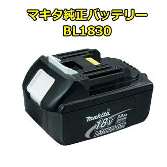 222 층 배터리 18V BL1830 순정
