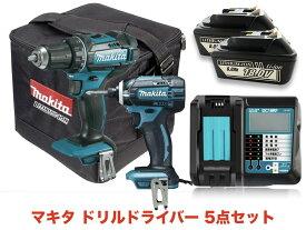 マキタ 18V インパクトドライバー ドリル ドライバー 充電器 バッテリー ツールバッグ 電動工具 5点 セット 純正 BL1830 BL1840 BL1850 makita
