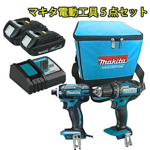 マキタ 18V インパクトドライバー ドリル ドライバー 充電器 バッテリー ツールバッグ 電動工具 5点 セット 日本仕様 純正 BL1820 BL1830 BL1815 BL1840 BL1850 makita