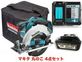 マキタ 18V 丸のこ バッテリー バッグ 充電器 セット 保証付 マキタバッテリー 丸のこ 人気 充電 工具 電動のこぎり makita 電動工具 BL1830 BL1840 BL1850 BL1860