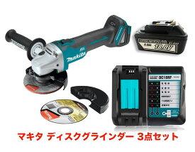 マキタ 18V ディスクグラインダー (GA504DZ同等品) 互換バッテリー 互換充電器 セット Makita BL1860B 充電式 コードレス サンダー