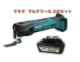 マキタ 18V マルチツール 万能ツール TM51DZ 同等品 互換バッテリー BL1860B セット makita 電動工具 充電式 BL1840 BL1850 セール 売れ筋