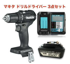マキタ 18V ドリルドライバー XFD11ZB 互換バッテリー1860B 互換充電器 セット 振動 充電式 コードレス