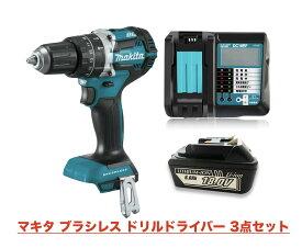 マキタ ブラシレス ドリル ドライバー 18V XPH12 互換バッテリー BL1860B 互換充電器 3点セット / makita 電動工具 BL1820 BL1830 BL1840 BL1850 BL1860