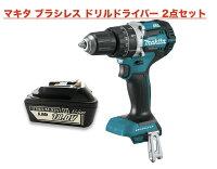 マキタドリルドライバー18V充電式振動XPH12バッテリーBL18302点セット/makita電動工具BL1820BL1830BL1840BL1850BL1860