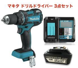 マキタ 18V ブラシレス ドリルドライバ ー XFD06Z 互換バッテリー BL1860B 互換充電器 3点セット makita コードレス 電動工具 BL1820 BL1830 BL1840 BL1850 BL1860