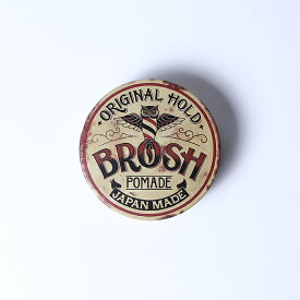 BROSH ブロッシュ / 「BROSH POMADE」 ポマード / 水性ポマード / 整髪剤 / バーバー