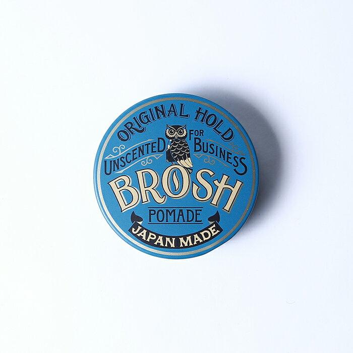 BROSH ブロッシュ / 「BROSH POMADE UNSCENTED」 無香料ポマード / 水性ポマード / 整髪剤 / バーバー