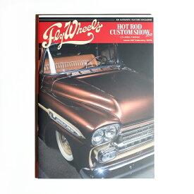 FLY WHEELS フライウィール / 「FLY WHEELS ISSUE #57」 カルチャーマガジン / 本 / 雑誌 / 趣味 / 車 / バイク / アメカジ
