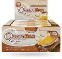 クエストバー プロテインバー スモア 12本入り/ Quest Bar Protein Bar S'mores Flavor 12ct