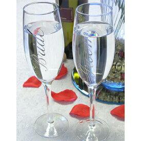 Bride and Groom Champagne Glasses set of 2 /新郎新婦シャンパングラス2個セット!