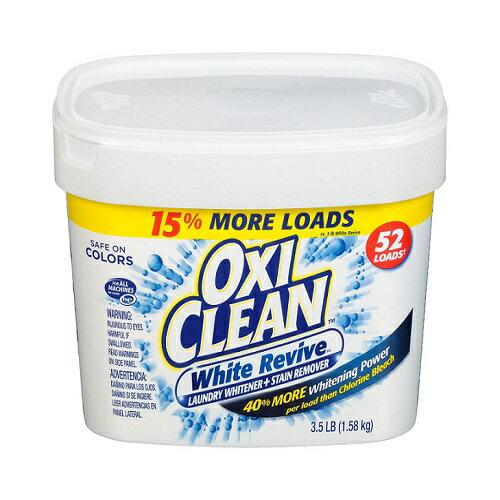 【アメリカ版】Oxi Clean White Revive Powder 3.5LB オキシクリーン ホワイト リバイブ パウダー 1.36kg