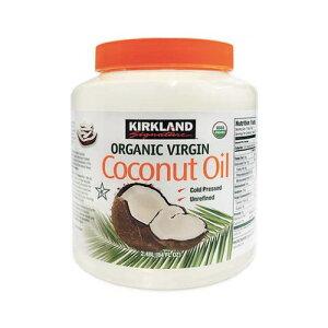 コストコ【カークランド ココナッツオイル 2.48L】Costco, KIRKLAND, Organic Coconut Oil