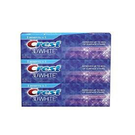 【1本あたり 1063 円!】クレスト 3Dホワイト ラディアントミント 歯磨き粉 Crest 3D White Whitening Toothpaste, Radiant Mint 153g 【お得な3本セット】