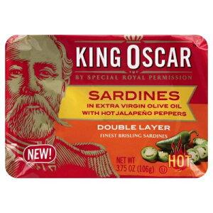 【訳あり/在庫処分】King Oscar Sardines in Extra Virgin Oil / キングオスカー エキストラバージンオリーブオイルサーディン ホットパラぺーニョペッパー 10缶セット 2層詰め106g×10缶【賞味期限 2023