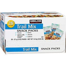 カークランド Kirkland トレイルミックス Trail Mix 28袋入り