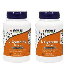 NOW L-Cysteine 500 mg 100 tab #0077 ナウ L-システイン 100 タブレット 2本セット