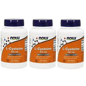 NOW L-Cysteine 500 mg 100 tab #0077 ナウ L-システイン 100 タブレット 3本セット