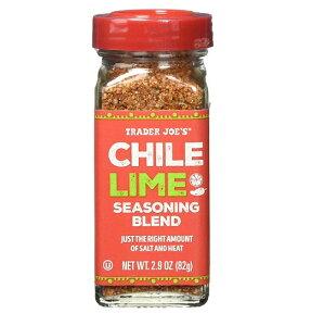 Trader Joe's トレーダージョーズ チリ ライム シーズニング 65g Chile Lime Seasoning Blend 調味料