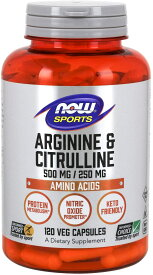 NowFoods Arginine 500 mg & Citrulline 250 mg 120 capsules / ナウフーズ アルギニン 500mg & シトルリン 250mg 120カプセル