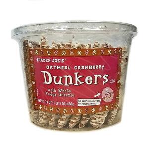 Trader Joe's Oatmeal Cranberry Dunkers Cookie / トレーダージョーズ オートミール クランベリー ダンカーズ クッキー 680g(24oz)