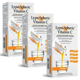 【即発送】3箱セット!飲む点滴サプリ リポスフェリック ビタミンC 30包×3箱 Lypo-Spheric vitaminC