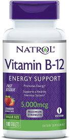 【訳あり・在庫処分】Natrol Vitamin B12 Tablets 5,000mcg, Strawberry, 100 Count / ナトロール ビタミンB12 タブレット 5,000mcg 100錠 ストロベリー味