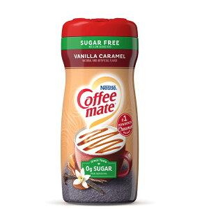 Nestle Coffee Mate Powder Coffee Creamer Vanilla Caramel / ネスレ コーヒーメイト コーヒークリーマー(パウダー) バニラキャラメル 302ml(10.2oz)