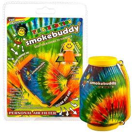 Smokebuddy Original Tie Dye Edition Personal Air Filter スモークバディ ハンディエアフレッシュナー タバコ消臭