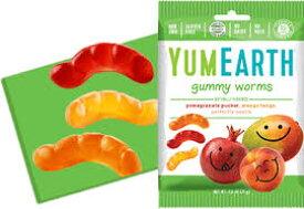 【訳あり・在庫処分】YumEarth Gummy Worms Assorted Flavors 11個パック 賞味期限 2020年6月11日まで