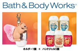 Bath & Body Handgel Lucky set バスボディーハンドジェル福袋 【C / 5480 円】